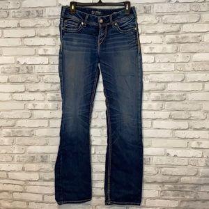Women's Silver Suki Super Mid Slim Stretch Jeans